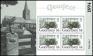 MH: Guernsey 640 w MH